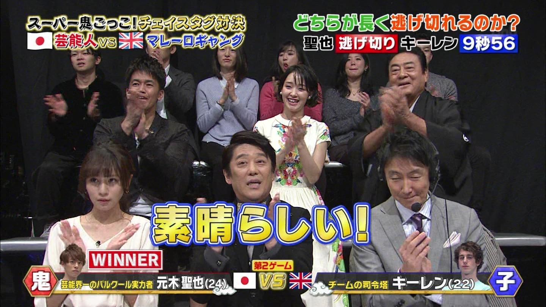 【2018】 女子アナ専用 2018/01/01(月) 【元日】 ->画像>82枚